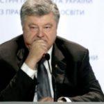 В Германии призвали судить Порошенко как военного преступника