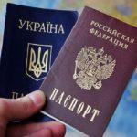 Что будет после выдачи паспортов Донбассу