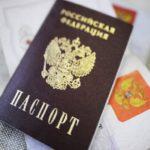Паспорта в ДНР: Украине передумала «наказывать» Россию