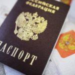 Кремль подготовил план выдачи паспортов гражданам ДНР и ЛНР