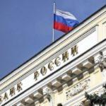 ЦБ РФ получил рекордный убыток второй год подряд