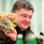Это агония: зачем попытались отменить выборы на Украине