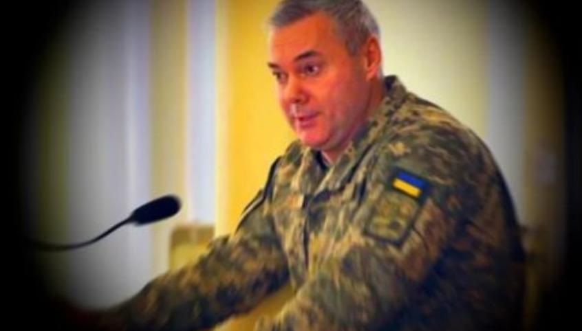Украинский генерал рассказал об ошеломительной операции ВСУ у российских берегов