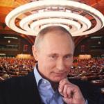 Москва сломала ПАСЕ
