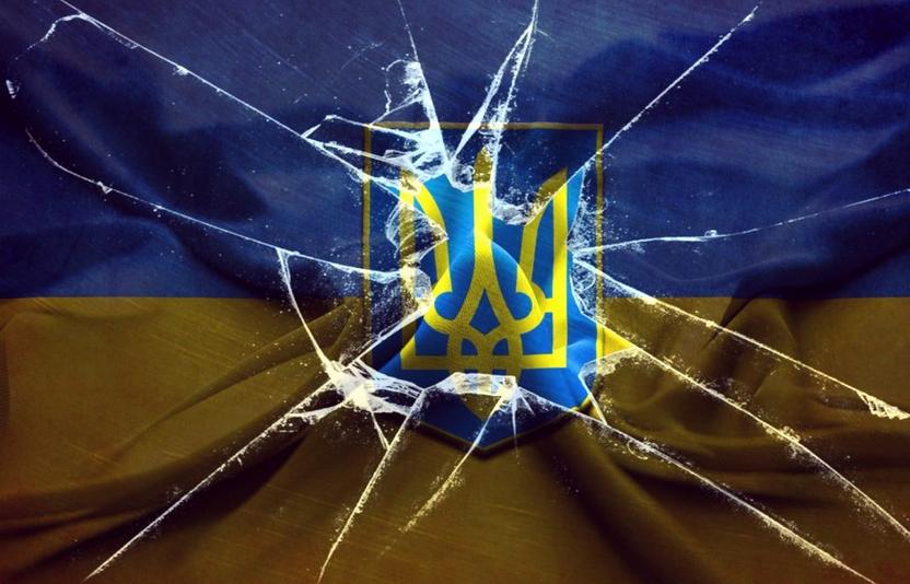 Аналитик из США: Украина исчезнет с лица земли