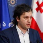 Грузия сделала громкое антироссийское заявление