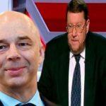 Сатановский призвал отправить за решетку Чубайса, Силуанова и Медведева