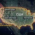 Евгений Сатановский: «Вам говорят открытым текстом, что любая драка в Европе и мы бьём по Америке»