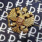 Россия на пороге крупнейшего после 2008–2009 годов рукотворного кризиса