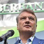 Депутат Госдумы предложил уволить Грефа с поста главы Сбербанка