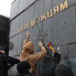 В Киеве рассказали, как отмена Дня Победы повлияет на распад Украины