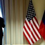США опубликовали доклад, как развалить Россию