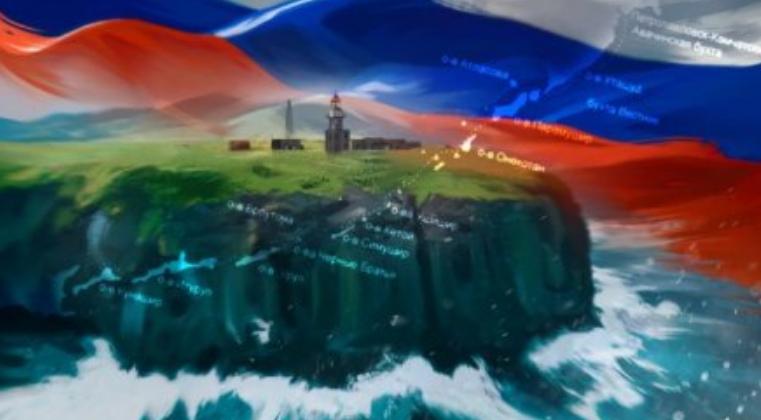 Вассерман объяснил, почему мирного договора между Россией и Японией не будет
