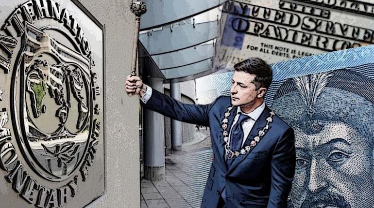МВФ ухватил Зеленского за фаберже