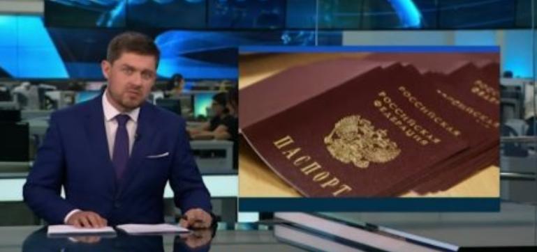 Жители 12 областей Украины намерены получить российские паспорта