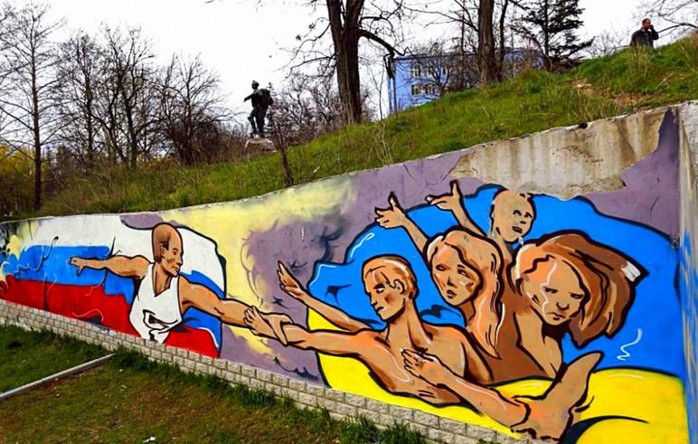 Спустя 5 лет украинцы пожалели, что не присоединились к России вместе с Крымом