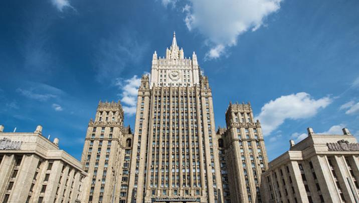 МИД РФ высмеял цирковой провал Украины
