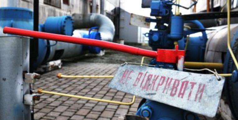Миллер пошутил о судьбе транзита газа через Украину в новом году