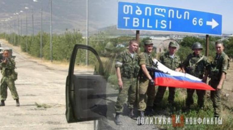 Грузия: что было, что будет, чем сердце успокоится