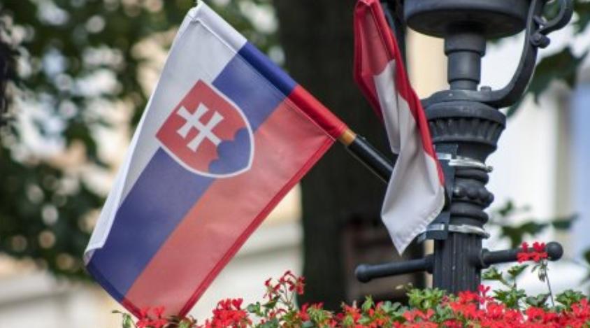Парламент Словакии рассмотрит резолюцию против антироссийских санкций
