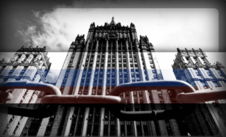 МИД РФ отверг оскорбительное предложение США по дипсобственности