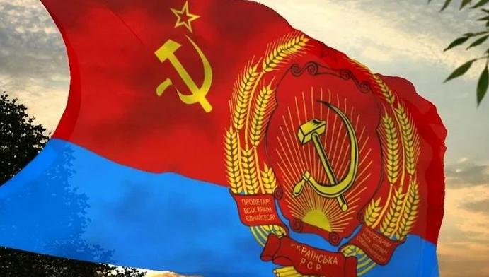 Депутат Госдумы объяснил, как суд может отменить независимость Украины