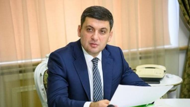 Премьер Украины признал невозможность разрыва ж/д сообщения с Россией