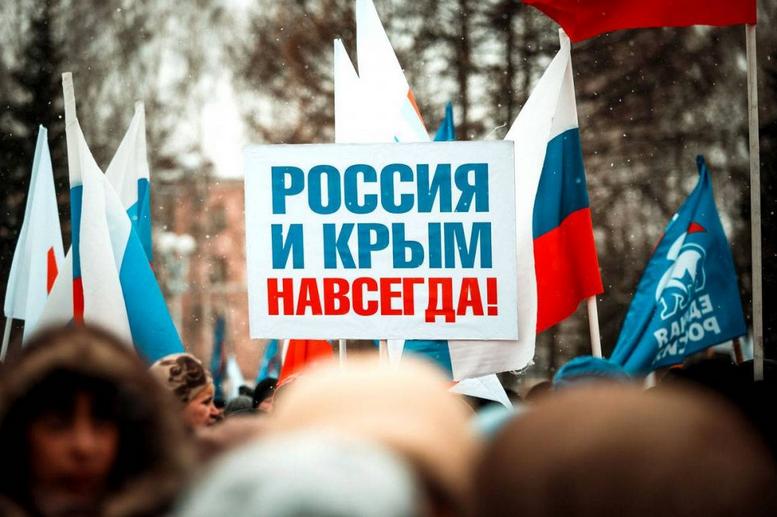 Горькое признание в Киеве: Козырей не осталось, нам нечем крыть карты России по Крыму