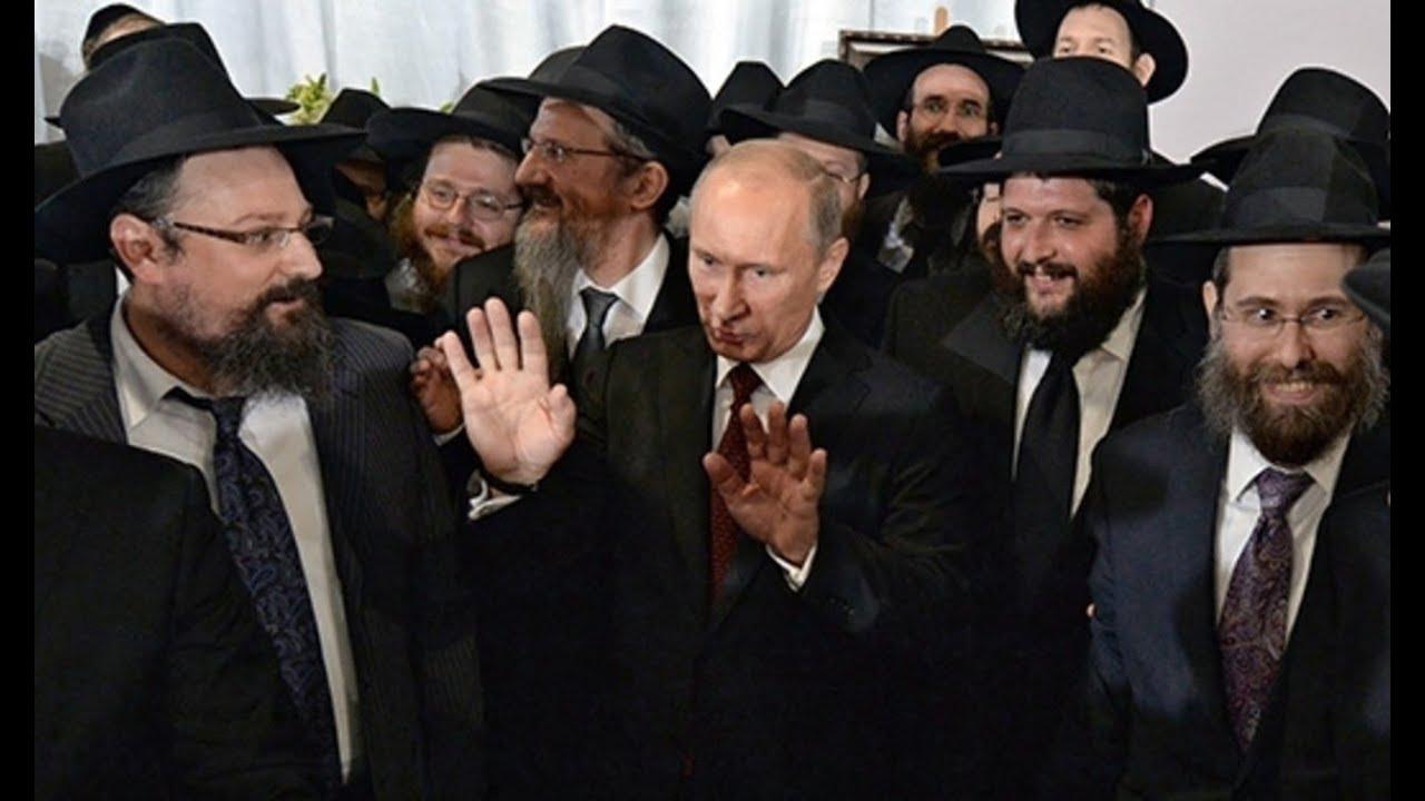 Секреты финансовой состоятельности евреев
